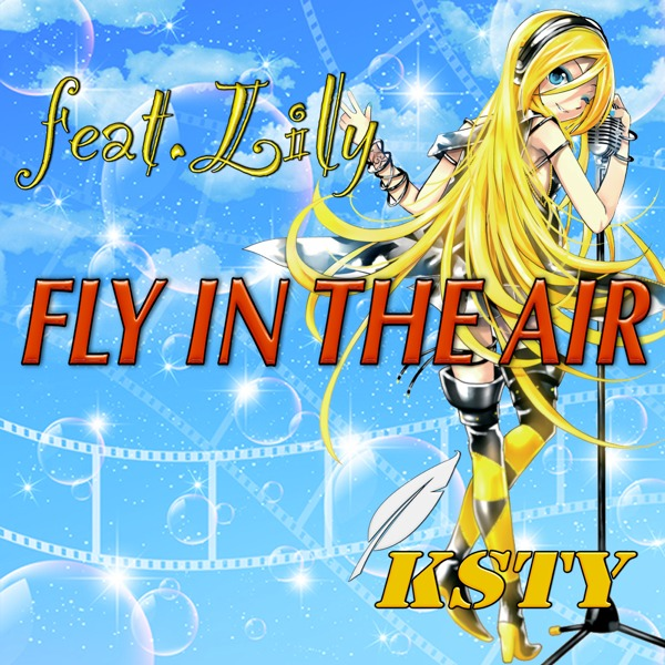 FLY IN THE AIR feat.Lily ジャケット