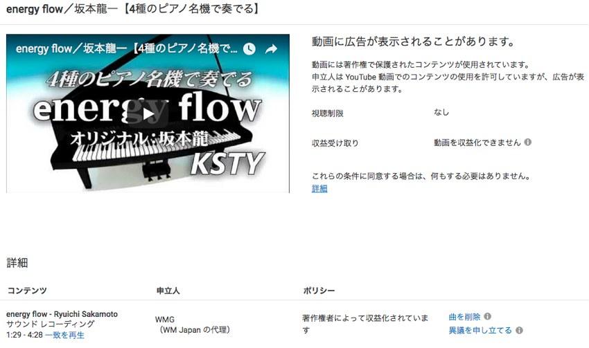 energy flow - YouTube1