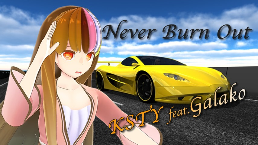 Never Burn Out サムネイル画像
