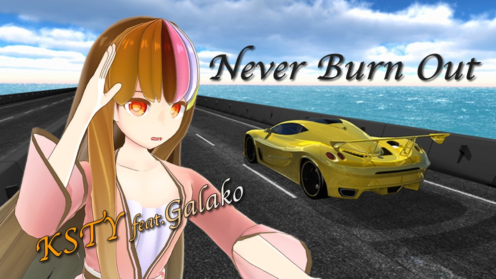 Never Burn Out 画像3