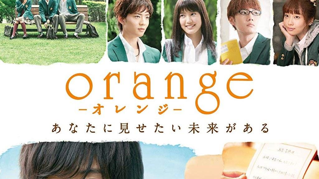 orange オレンジ 画像1024