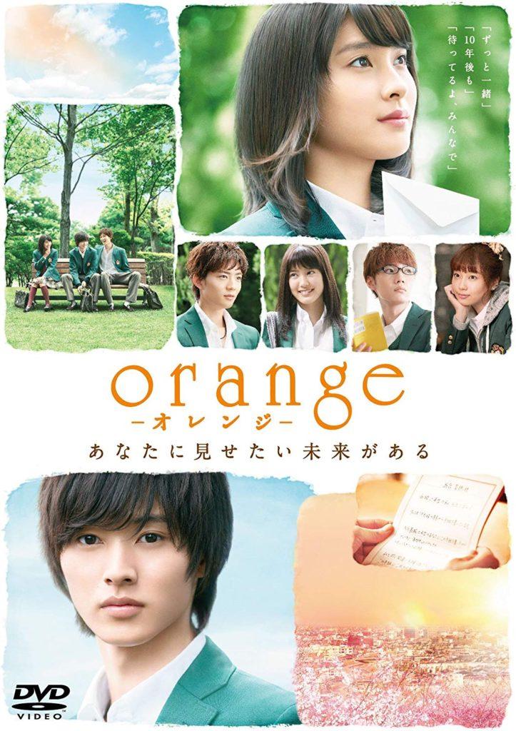 orange オレンジ 画像