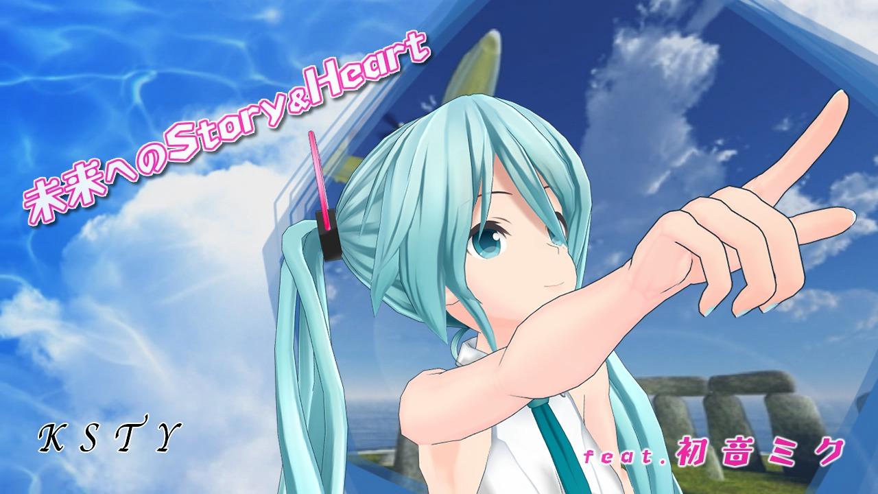 未来へのStory & Heart 〜令和ミックス〜/feat.初音ミク サムネイル画像2