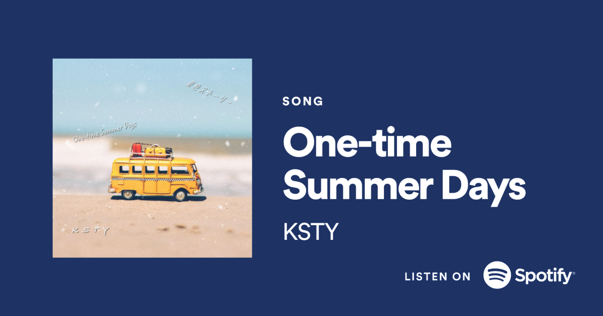 One-time Summer Days Spotify