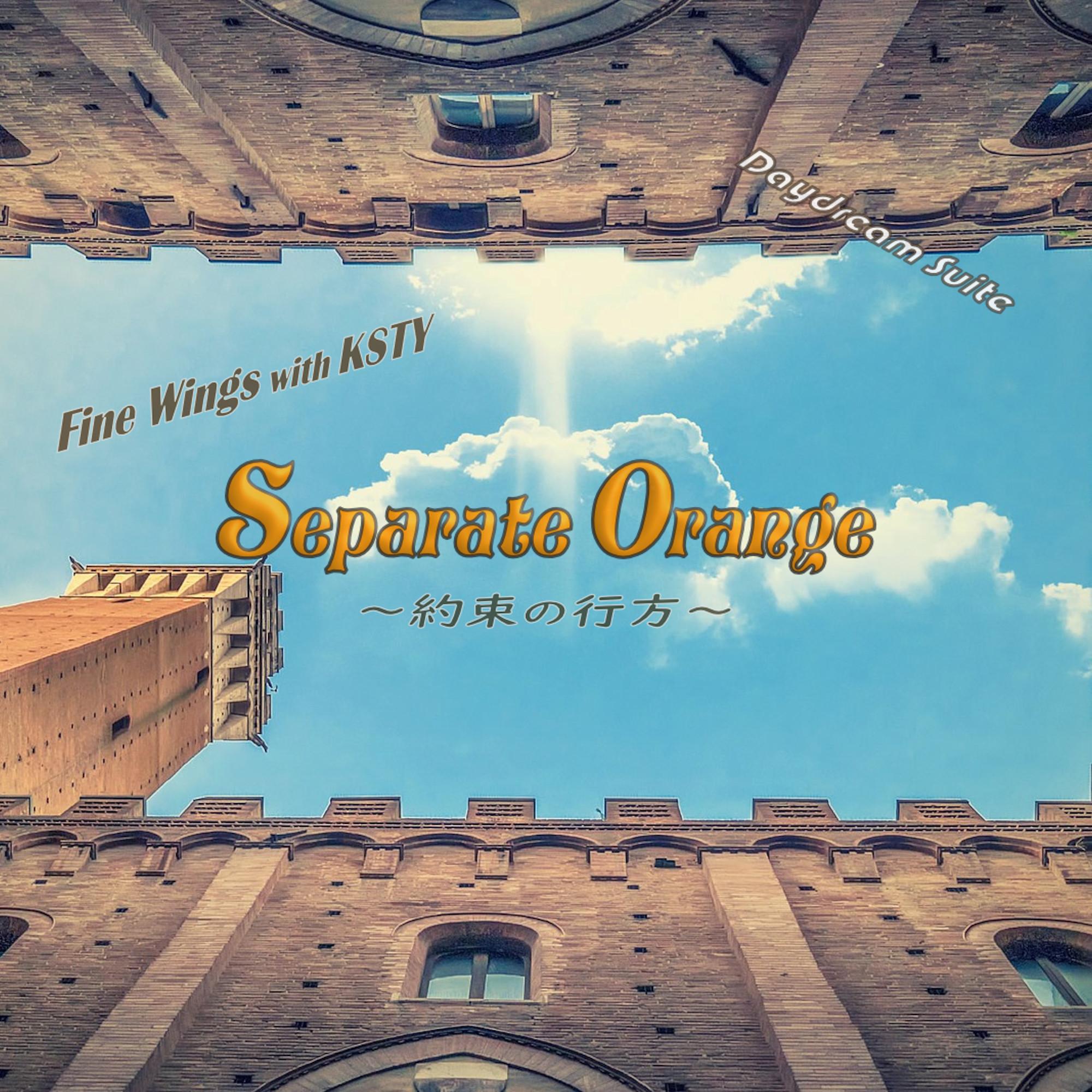 Separate Orange